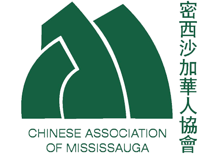 chinese association-logo