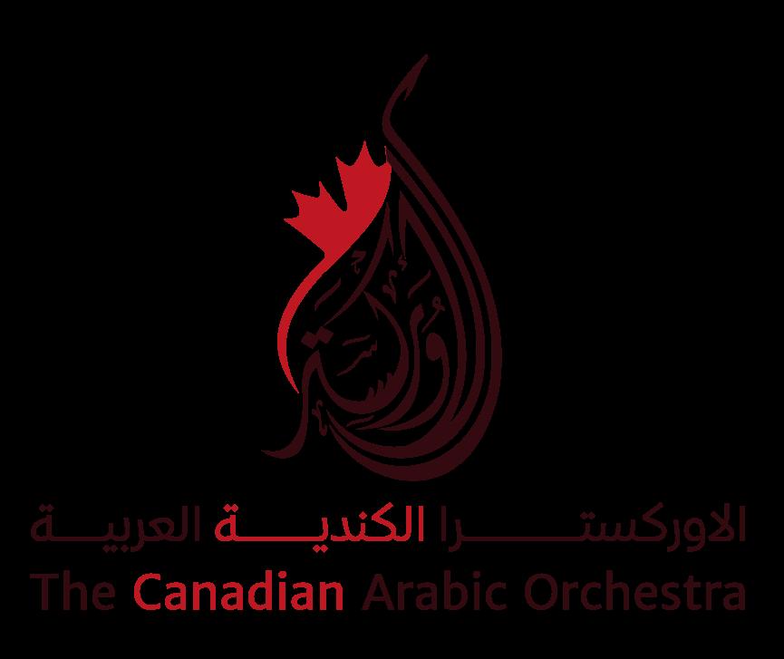 Logo CAO